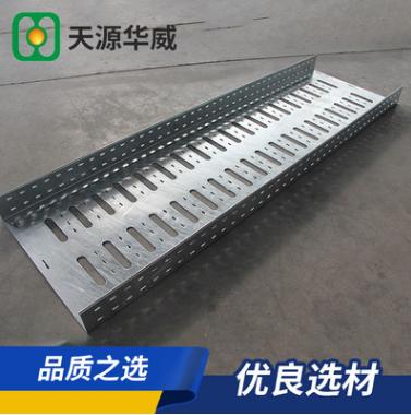 出口专用桥架槽式直通 厂家桥架 优惠桥架