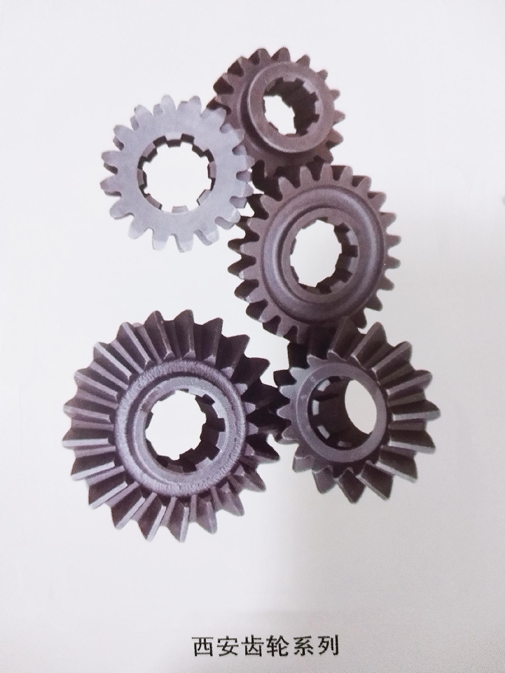 西安齿轮采购报价 西安齿轮厂家 批发 齿轮定制 价格
