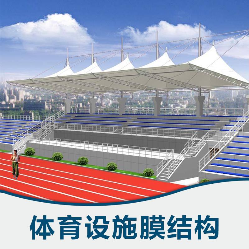 体育设施膜结构图片/体育设施膜结构样板图 (3)