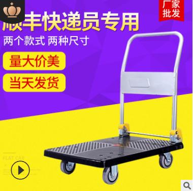 塑料拉货车  广州塑料拉货车批发 湖南塑料拉货车批发 东莞塑料拉货车批发 佛山塑料拉货车批发