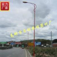10米异形灯杆