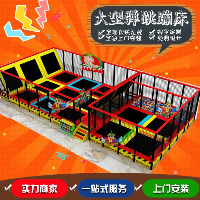 淘气堡设备,浙江淘气堡设备,温州淘气堡设备,超级蹦床厂家