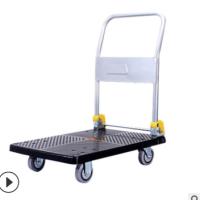 钢板小推车厂家-价格-供应商