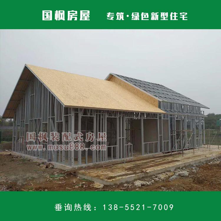 上海轻钢房屋加盟|安徽装配式建筑加盟公司|安徽轻钢房屋加盟电话|安徽轻钢房屋加盟哪家好|浙江轻钢房屋加盟