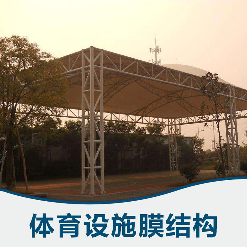 体育设施膜结构图片/体育设施膜结构样板图 (2)