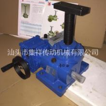 螺升机配RV减速机电机0.75 螺升机配RV50电机0.75批发
