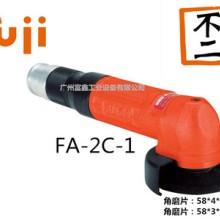 日本FUJI富士工业级气动工具及配件:气动角磨机FA-2C-1批发