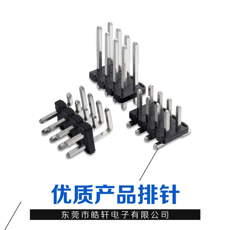 广东排针价格-型号间距1.0 1.27 东莞排针 排针排母 广东排针 排针供应商 排针厂家 排针直销 东莞排针厂家