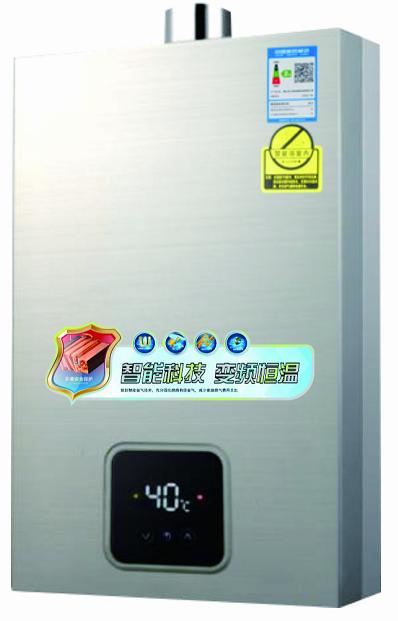 特价燃气热水器|厂家供应 _燃气热水器价格 特价燃气热水器
