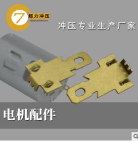 7712接电片 微型电机接线端子接电片 优质接电片价格