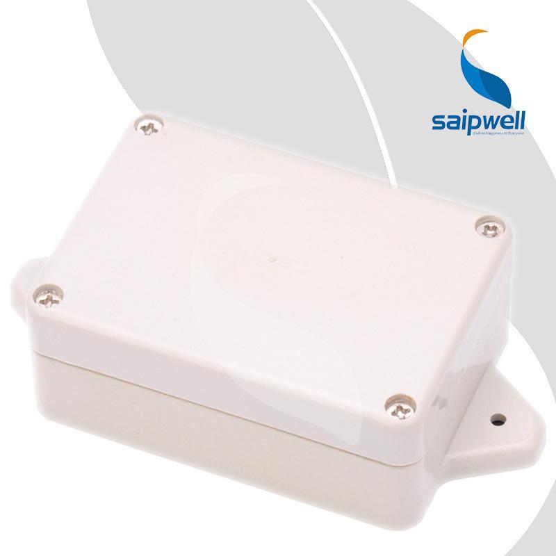 固定耳塑料盒  83*58*33MM塑料接线盒 区间接线盒