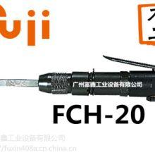 日本FUJI富士工业级气动工具及配件:气铲FCH-20批发