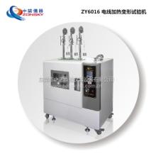 中诺仪器电线加热变形试验机厂家热销批发