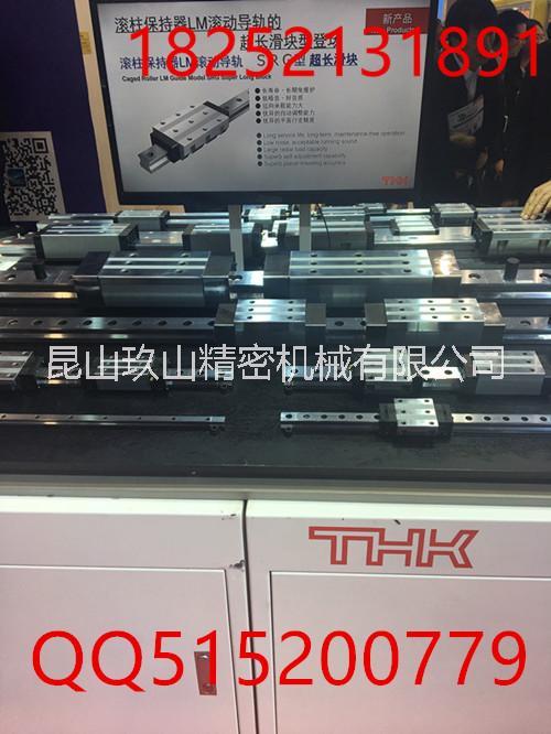 THK线性滑块 THK滚柱滑块(SRG65 55 45 35 )服务商