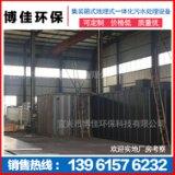 集装箱式污水处理设备供应商,无锡集装箱式污水处理设备供应商,上海集装箱式污水处理设备供应商