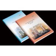 代写科研及写报告商业计划书标书制图片