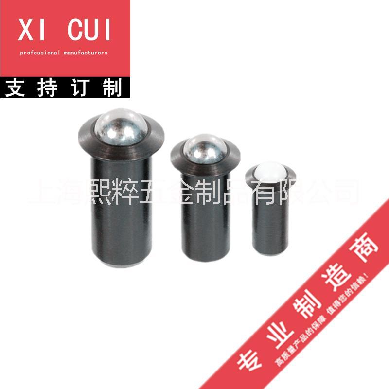 重负载斜台阶定位珠定位柱球头柱塞弹簧柱塞碰珠顶珠弹簧珠图片