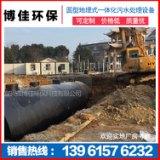 圆型地埋式一体化污水处理设备,圆型地埋式一体化污水处理设备批发,圆型地埋式一体化污水处理设备价格