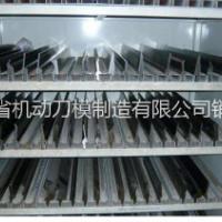 马鞍山数控折弯机模具生产厂家定制定做订购 非标订做 现货供应 厂家价格
