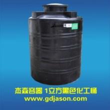 蓄水罐耐酸碱化工圆桶大水桶批发