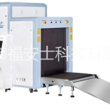 安检机生产厂家100100大型X射线安全检查设备机场检查专用福安士行李检查设备