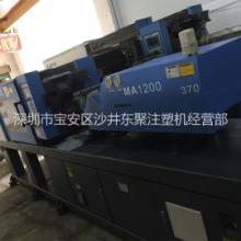 海天MA1200注塑機海天120噸伺服二手注塑機臥式注塑機塑料機械圖片