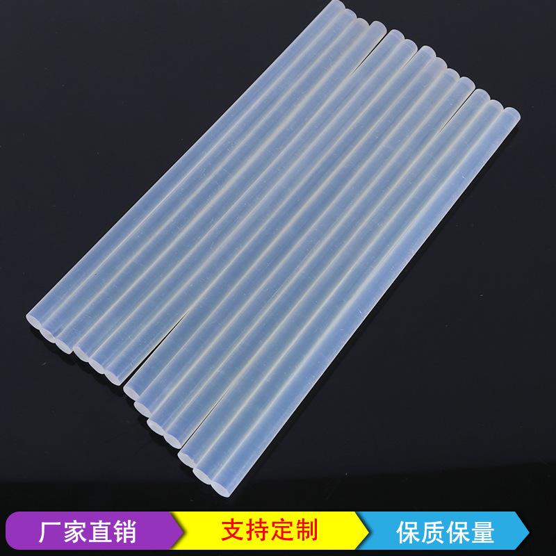 供应热熔胶棒 热熔胶棒批发价格 eva环保透明热熔胶条 临沂热熔胶棒厂家直销