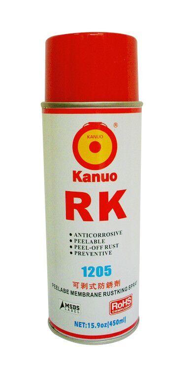 东莞创丰,RK 1205 耐水、耐湿,可剥式防锈剂优质供应商!
