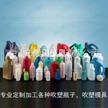 各种机油瓶机油壶塑料瓶吹塑加工吹批发