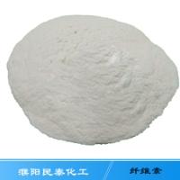CMC纤维素