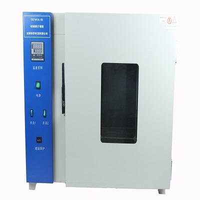 供应用于食品加工用的绵阳供应特思特系列电热鼓风干燥箱