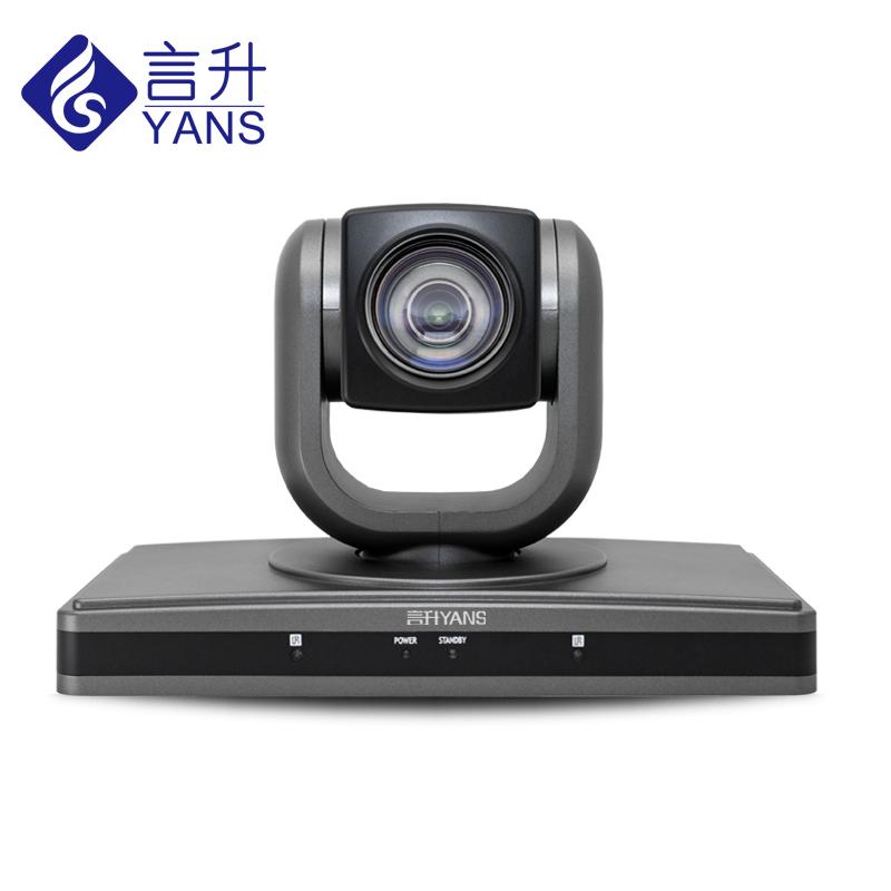 视频会议摄像机USB3.0接口 远程网络会议设备 高清1080P 免驱 10倍光学变焦 厂家直销