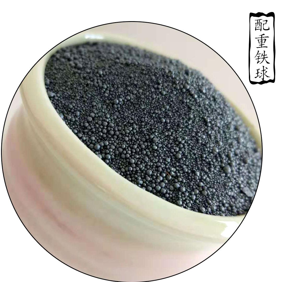 厂家供应氧化铁球 大型机械 体育用品 橡胶用大比重配重铁球