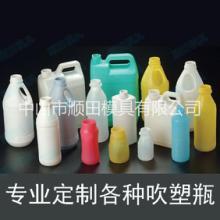 吹塑加工各种塑料瓶塑料制品