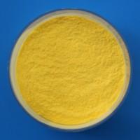 叶酸 食品添加剂 橙色结晶 现货供应