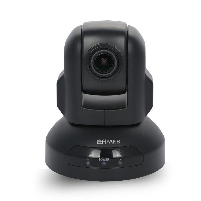 10倍变焦会议摄像头 高清1080P摄像机 远程视频会议设备 视频会议系统解决方案
