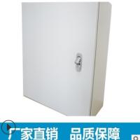 低压配电箱 低压配电箱厂家  上海低压配电箱哪家好  广西低压配电箱哪家好 广东低压配电箱哪家好
