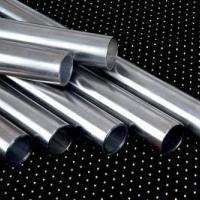 精密无缝钢管,精密无缝钢管生产厂家,精密无缝钢管批发,精密无缝钢管供应商