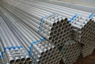 镀锌钢管,镀锌钢管生产厂家,镀锌钢管批发,镀锌钢管价格,天津镀锌钢管