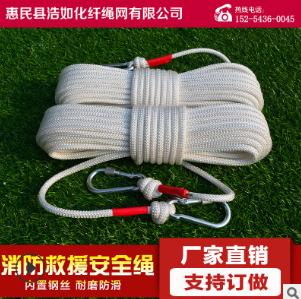 麻绳网定制 厂家直销户外安全绳 麻绳网供应商