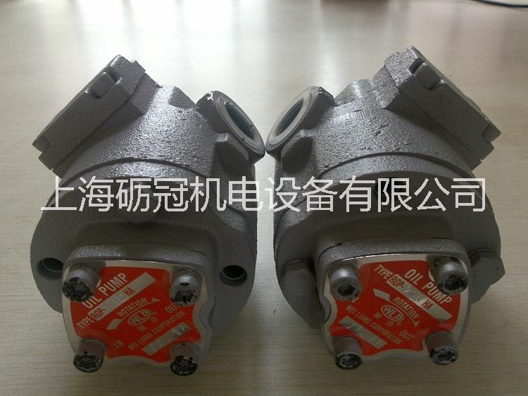 成都ROP-212HA维良油泵