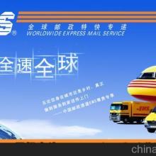 深圳国际快递,邮政大包邮政小包,批发