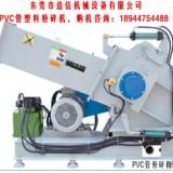 PVC塑料管材破碎机型材粉碎机
