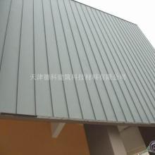铝镁锰合金屋面板,厂家批发零售铝镁锰屋面板,价格合理,青岛立伟金属。批发