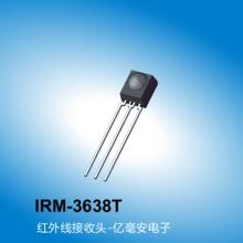 遥控接收头IRM-3638T,数据传输感应器件,亿光电子