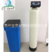 大型工业锅炉硬水软化水处理设备,贵阳软化水设备厂家直销批发
