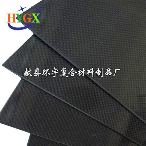 碳纤维板 平纹/斜纹 3K全碳 碳纤维板 超高强度