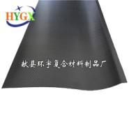碳纤维壳体碳纤维3K板碳纤异形板图片