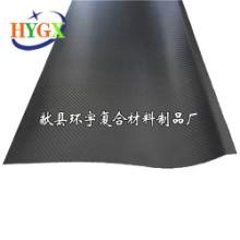 供应碳纤维壳体碳纤维3K板碳纤异形板批发