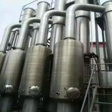 长期出售二手四效蒸发器 二手蒸发器 二手三效蒸发器 二手降膜蒸发器 型号齐全批发